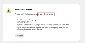 Webmoney Not Found